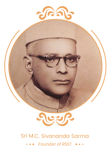 RV Institutions' Founder - Sri M C Sivananda Sarma
